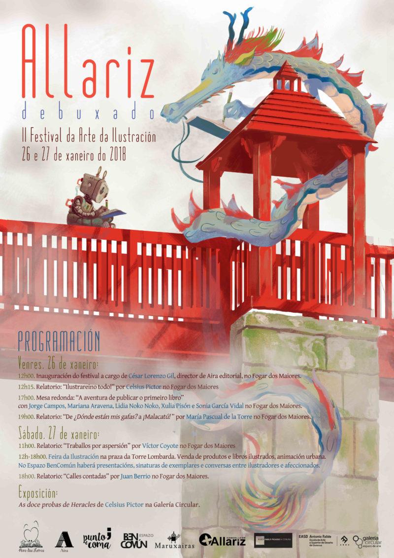 Allariz Debuxado - II Festival da Arte da Ilustración